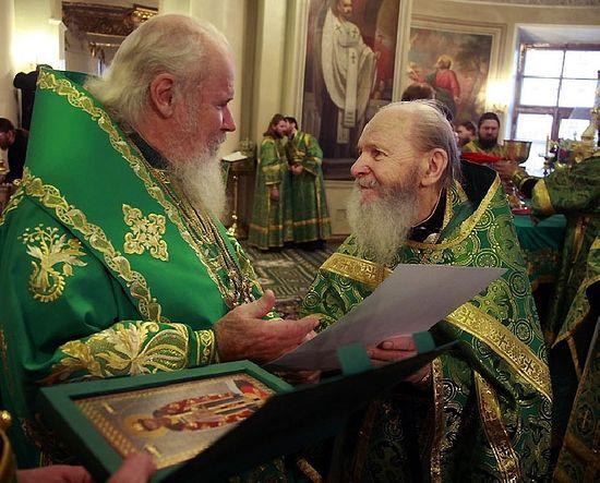 Святейший Патриарх Алексий II и протоиерей Герасим Иванов