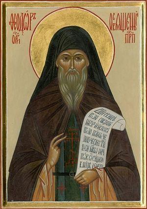Преподобный Феодор Освященный