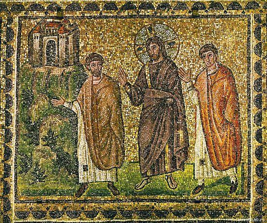 Явление Христа апостолам на пути в Эммаус. Мозаика VI в. Сент Аполинарий Нуово, Равенна