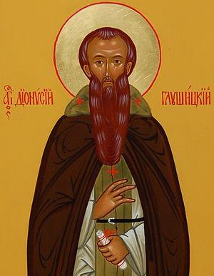 Преподобный Дионисий, игумен Глушицкий