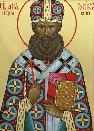 Священномученик Андроник (Никольский), архиепископ Пермский