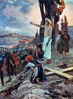 Казнь апостола Петра