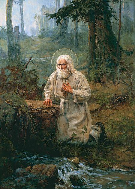 Сайда Афонина. Моление о даровании источника. Преподобный Серафим Саровский, 1996