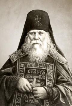 Иеросхимонах Анатолий (Зерцалов) (1824—1894)