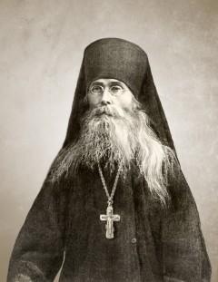 Схиархимандрит Варсонофий (Плиханков) (1845—1913)