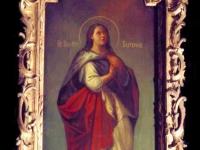 Икона св. вмц. Екатерины