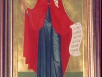 Икона св. мц. Татианы