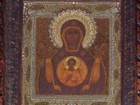 Божией Матери Знамение