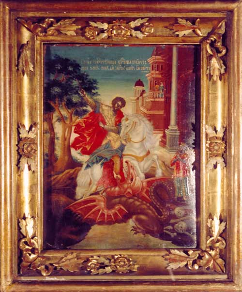 Икона св. вмч. Георгия Победоносца