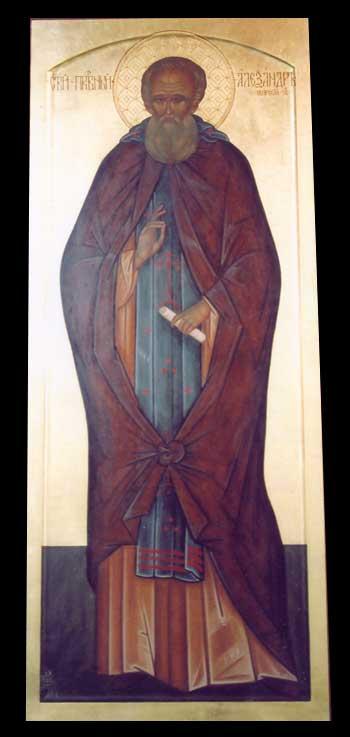 Икона св. прп. Александра Свирского