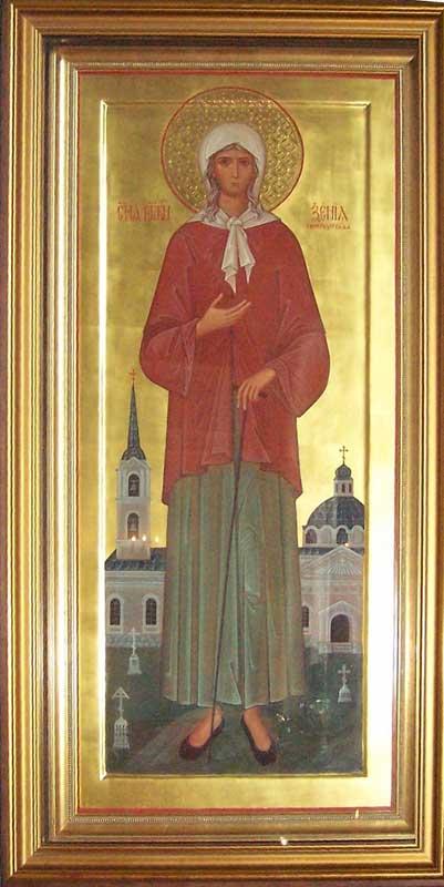 Святой блаженной Ксении Петербургской