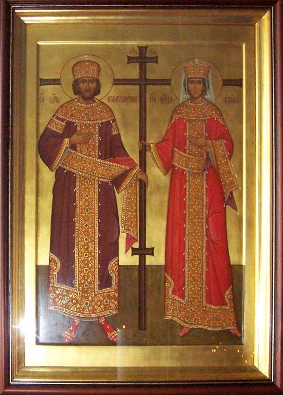 Святые равноапостольны Константин и Елена