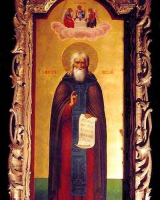 Икона св. прп. Сергия Радонежского