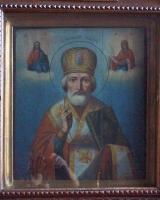 св. Николая Чудотворца