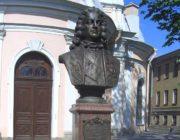 Памятник-бюст графу Федору Головину