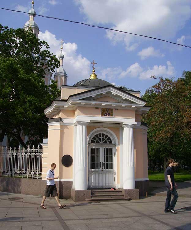 Часовня св. кн. Владимира