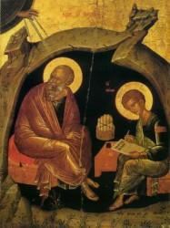 День памяти святого апостола и евангелиста Иоанна Богослова