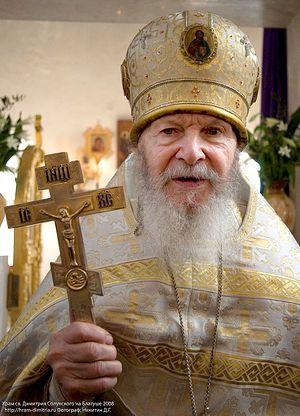 Протоиерей Герасим Иванов (1918—2012). Фото: Д.Никитин / hram-dimitria.ru