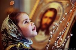 Почитание святынь