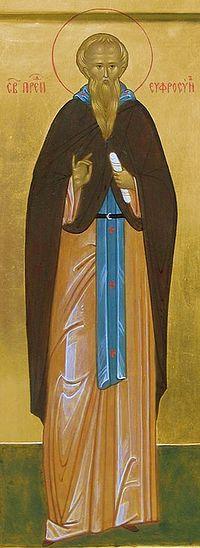 Преподобный Евфросин (Елеазар) Псковский
