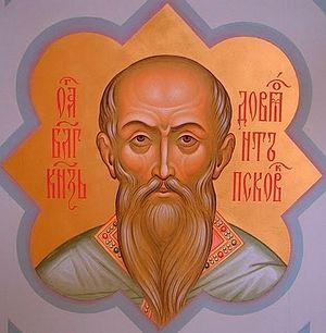 Святой благоверный князь Довмонт, во святом крещении Тимофей, Псковский