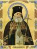День памяти святителя Луки (Войно-Ясенецкого), архиепископа Симферопольского, исповедника