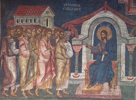 Пётр, паси овец моих. Фреска монастыря Високи Дечаны. Сербия