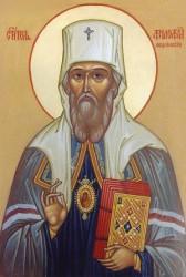 Святитель Филофей, епископ Тобольский и митрополит Сибирский