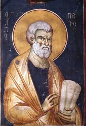 Послание апостола Петра…к пастве апостола Павла