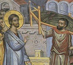 Вера и братолюбие