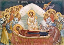 Успение Пресвятой Владычицы нашей Богородицы и Приснодевы Марии.