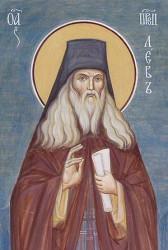 Преподобный Лев Оптинский (1768-1841)