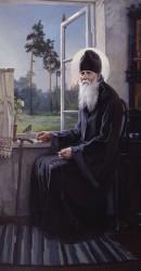 День памяти преподобного Амвросия Оптинского