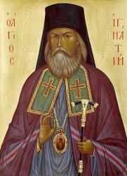 Святитель Игнатий (Брянчанинов) о подлинном лице протестантизма