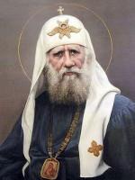 День памяти святителя Тихона, патриарха Московского и всея Руси