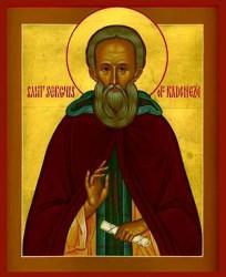 Почитание преподобного Сергия Радонежского в дальнем зарубежье