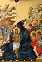 Богослужения в праздник Богоявления