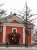 Митрополит Варсонофий совершил Всенощное бдение в Трехсвятительском храме